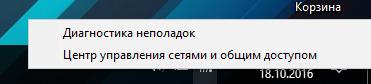 razdacha-wi-fi-na-windows-10-s-ispolzovaniem-switch-virtual-router-4