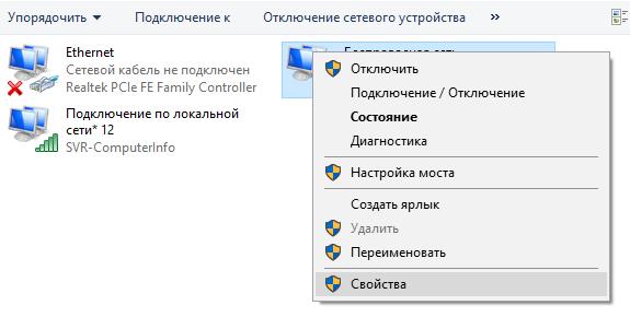 razdacha-wi-fi-na-windows-10-s-ispolzovaniem-switch-virtual-router-6