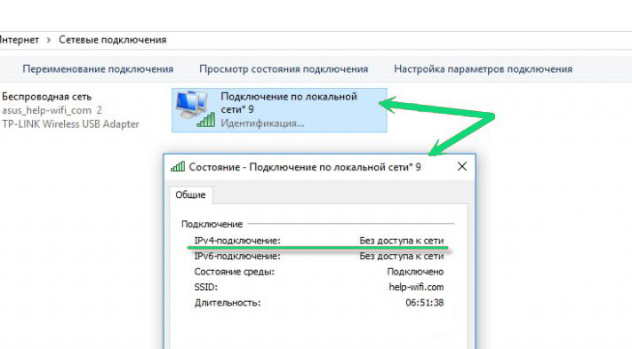 ustrojstvo-ne-podklyuchaetsya-k-tochke-dostupa