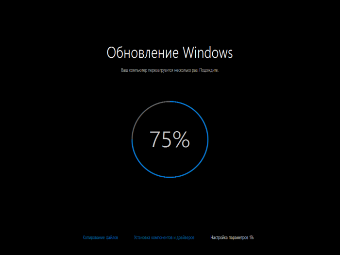 5-kak-sbrosit-windows-10