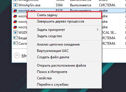 kak-zagruzit-processor-na-100-procentov-2