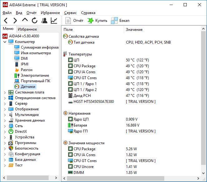 processor-gruzitsya-na-100-procentov-4
