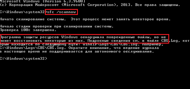 vosstanovlenie-xranilishha-komponentov-v-windows-10