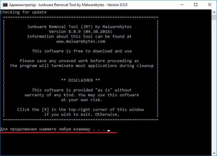 junkware-removal-tool-1