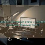 Как удалить рекламный вирус с компьютера [Junkware Removal Tool?]