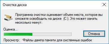 tormozit-zhestkij-disk-1