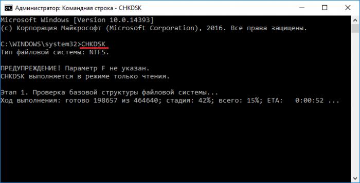 tormozit-zhestkij-disk-7