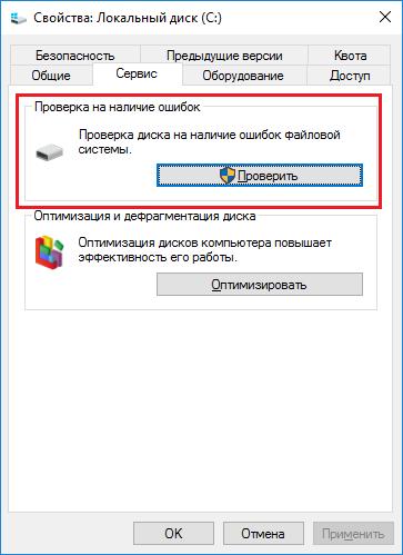 tormozit-zhestkij-disk-8