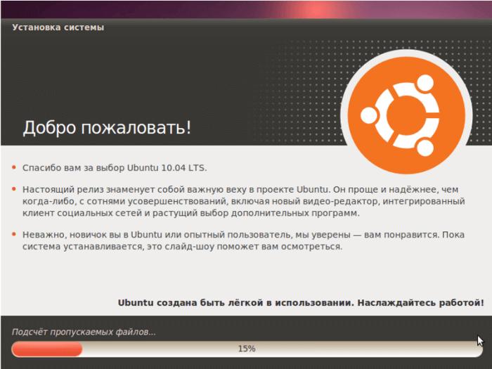7 достоинств Linux