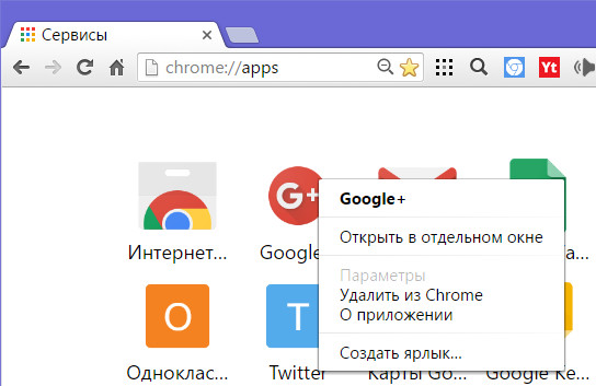 panel-servisov-google-chrome