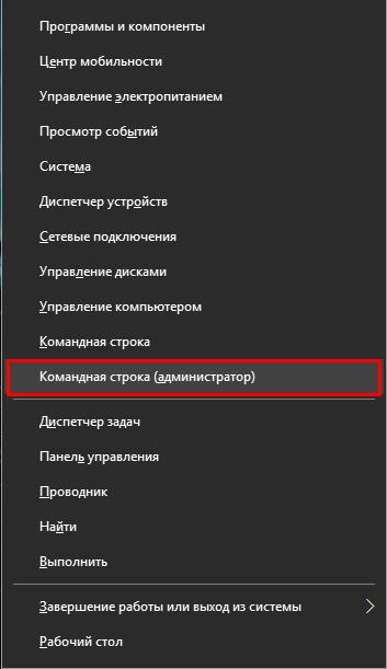 vklyuchaem-uchetnuyu-zapis-gost
