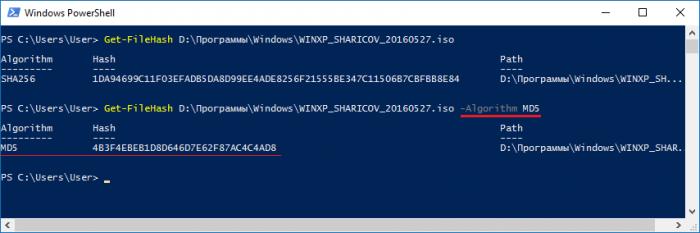 Вычисление хэша с помощью PowerShell в Windows