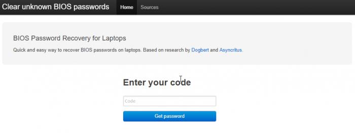 Очистка пароля BIOS с помощью сайта