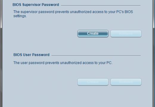 Как сбросить пароль BIOS на ноутбуке или компьютере Acer