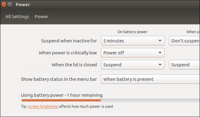 Настройки питания Ubuntu
