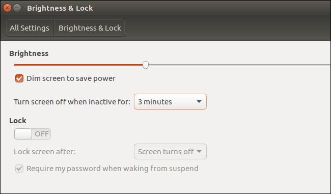 Параметры экрана в Ubuntu