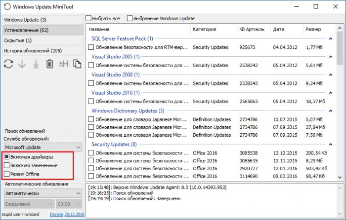 Как настраивать обновления в Windows с помощью Windows Update MiniTool?