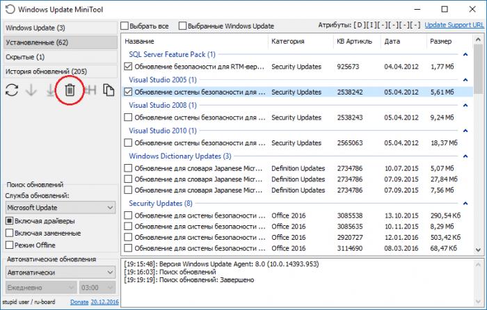 Удаление обновлений в Windows Update MiniTool