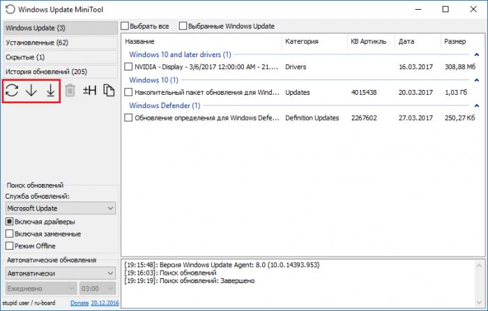 Поиск и скачивание обновление в Windows Update MiniTool