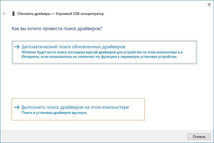 код проблемы 0000002b как исправить