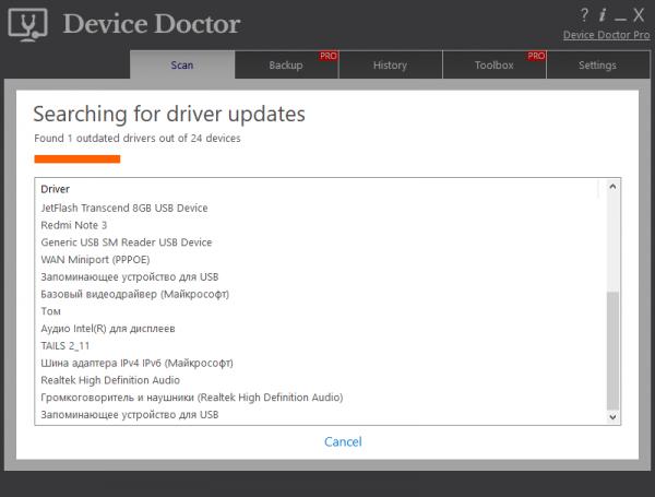 Поиск драйверов в Device Doctor