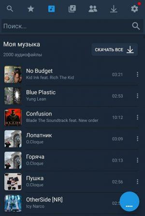 Приложение для загрузки аудиозаписей Frogo VK Android