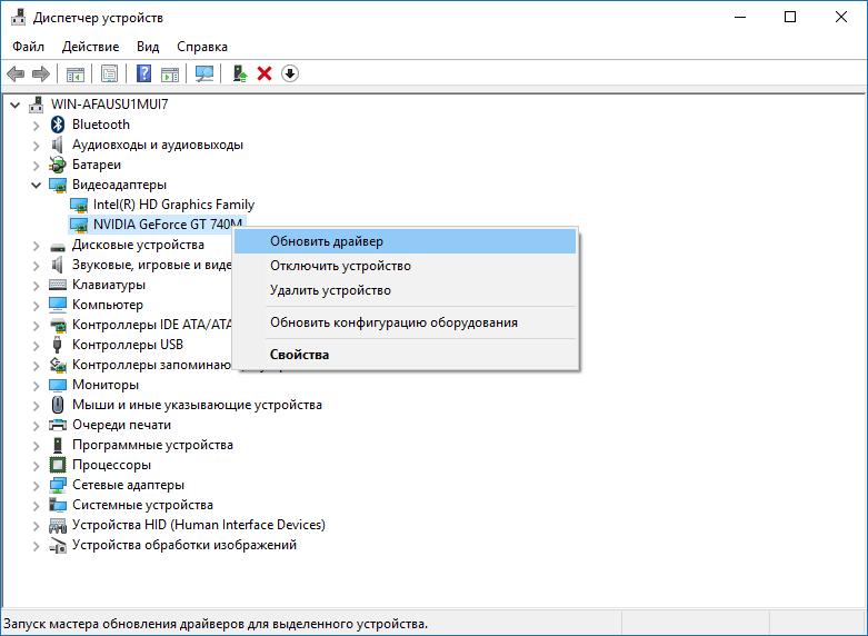 Как установить программу на компьютер