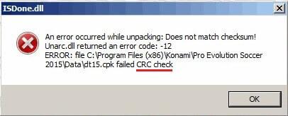 unarc dll вернул код ошибки