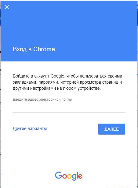 Как синхронизировать браузер между устройствами