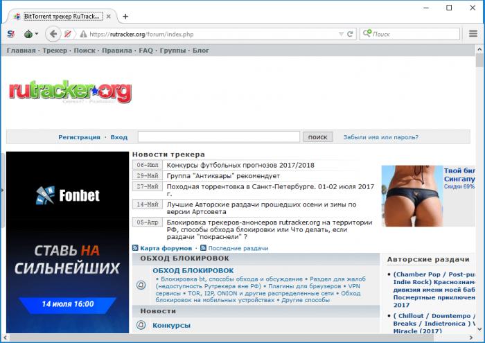 Браузер тор rutracker tails tor browser гидра