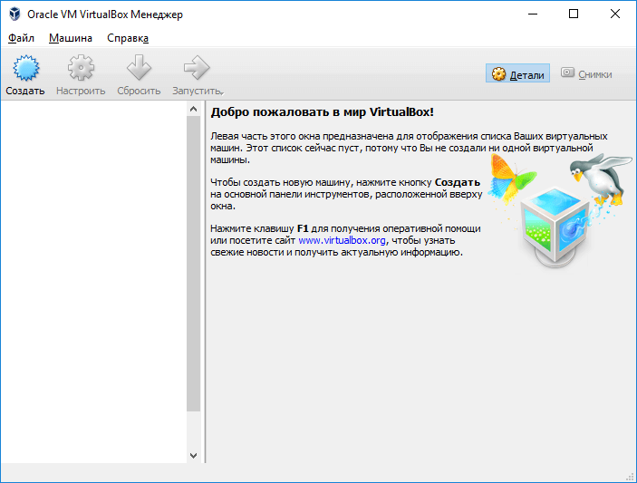 установить Windows XP на VirtualBox
