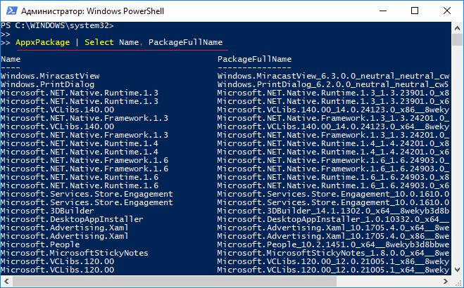 Как удалить приложения Windows 10