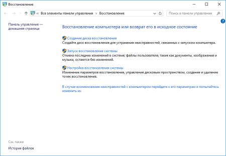 whea uncorrectable error на Windows 10