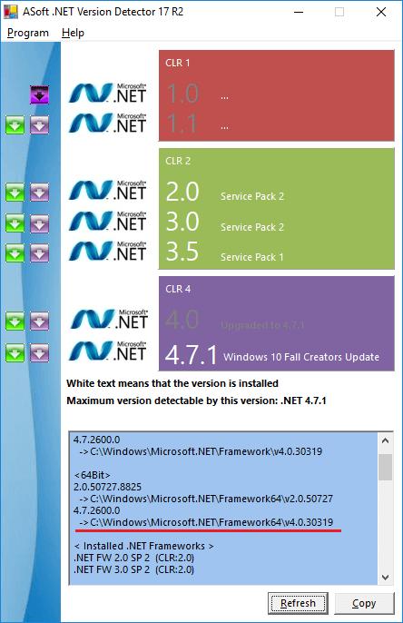 Как узнать версию net framework