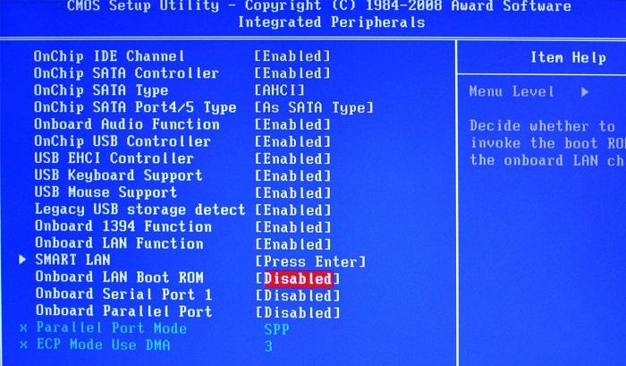 Отключаем узел службы локальная система, которая грузит память через BIOS