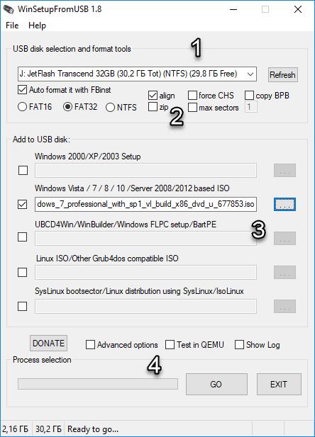 Как записать ISO образ Windows 7 на флешку с помощью WinSetupFromUSB