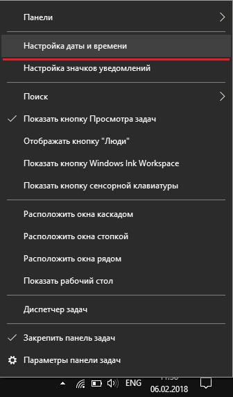 3 частых решения проблем магазина Windows