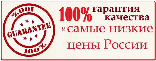 Как купить живых подписчиков ВКонтакте дёшево и безопасно