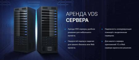 Почему аренда сервера пользуется большим спросом?