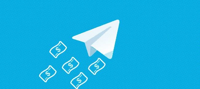 Как в Телеграм канал добавить подписчиков за 9 р и бесплатно