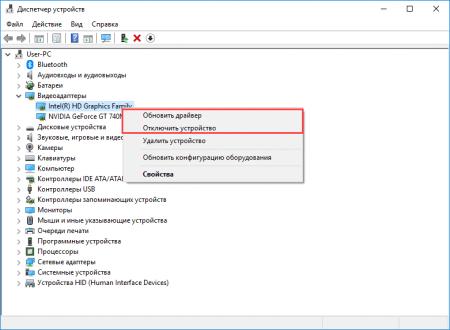igfxTray.exe что это такое и как исправить ошибку Windows cannot find igfxTray.exe