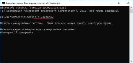 Что такое системные файлы Windows