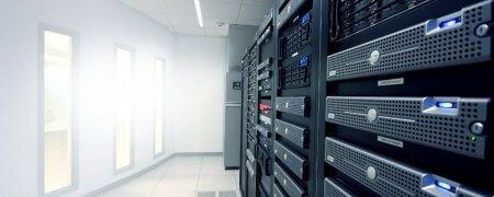 Какими преимуществами обладает аренда сервера