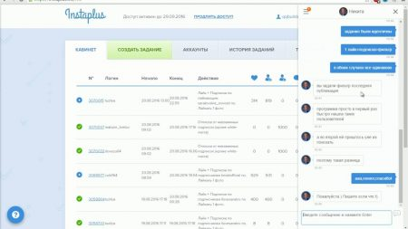 InstaPlus для продвижения инстаграм