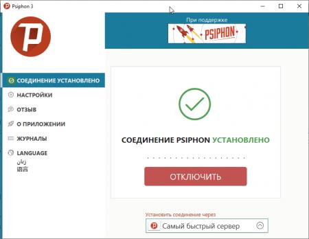 Использование режима инкогнито или VPN