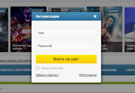 Открытый пароль в браузере