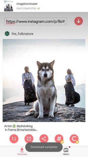Скачать фотографию с инсты с помощью Repost для Instagram – Image Downloader