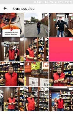 Story Saver позволяет скачать историю Instagram на Android