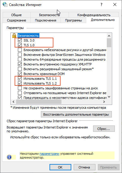 Окно свойств браузера