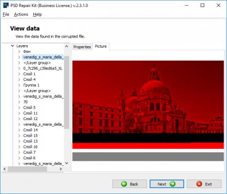Анализ файла в PSD Repair Kit